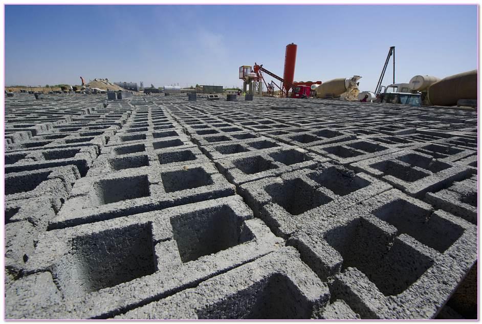 Oldcastle Concrete Units. Structure